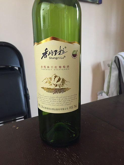 Shangri-La Winery Cabernet Sauvignon