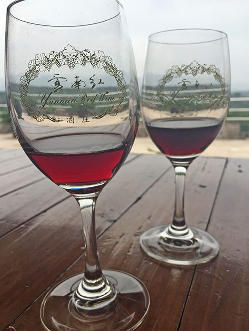 Yunnan Red Wine Company Tasting Glasses