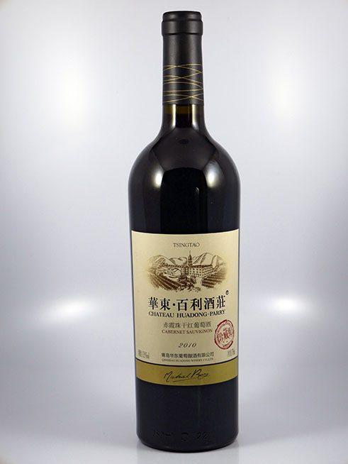 Haudong Winery