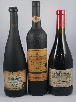 Changyu Wines